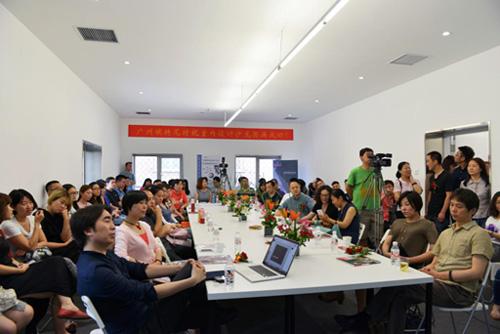 《中国设计国际化思维》主题学术沙龙成功举办