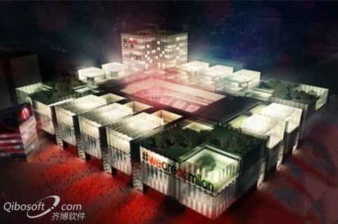 超酷炫!AC米兰新球场官方效果图发布